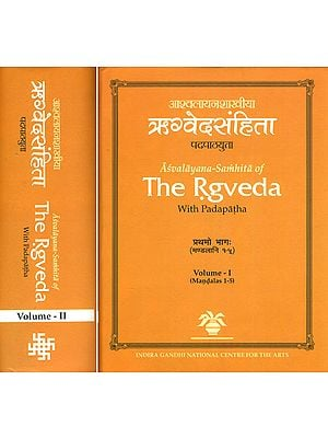 Asvalayana-Samhita of the Rgveda with Padapatha (Vol.-I Mandalas-5) (Vol.- II Mandalas 6-10) (In Two Volumes) - Sanskrit Only