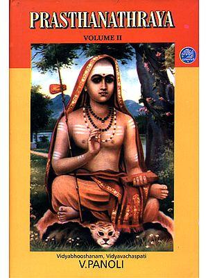 Prasthanathraya Volume- II (Isa, Kena, Katha and Mandukya Upanishad with the Karika of Gaudapada) The Only Edition with Shankaracharya's Commentary