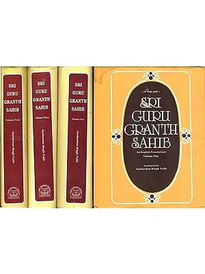 Sri Guru Granth Sahib  (Four Big Volumes)