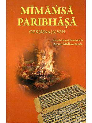 Mimamsa Paribhasa of  Krsna Yajvan