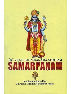Samarpanam: Sri Vishnu Sahasranama Stotram (Incorporating Views of the Advaita and Vishishtadvaita)
