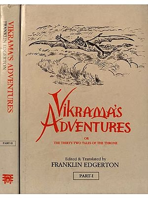 Vikrama's Adventures or The Thirty-Two Tales of The Throne (Set of Two Volumes)