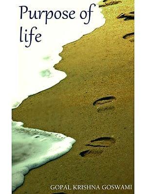 Purpose of Life (Transliteration and English Translation)