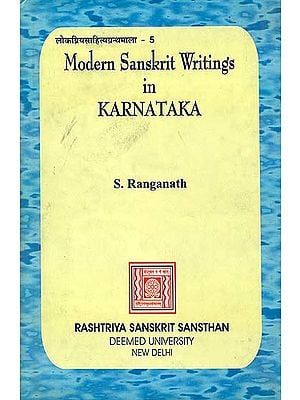 Modern Sanskrit Writings in Karnataka