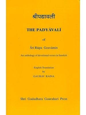 The Padyavali of Sri Rupa Gosvamin