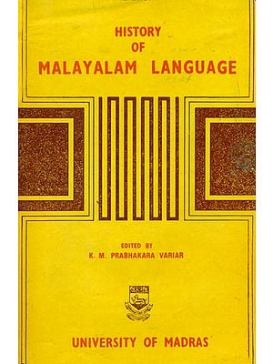 History of Malayalam Language (An Old and Rare Book)