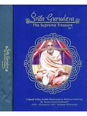 Srila Gurudeva: The Supreme Treasure (Set of 2 Volumes)