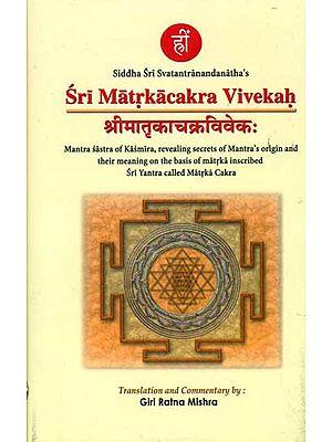 Sri Matrikacakra Vivekah (Mantra Sastra of Kasmira, Revealing Secrets of Mantra's Origin and Their Meaning on the Basis of Matrka Inscribed Sri Yantra Called Matrka Cakra)