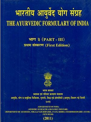 The Ayurvedic Formulary of India (Part III)(an Old Book)