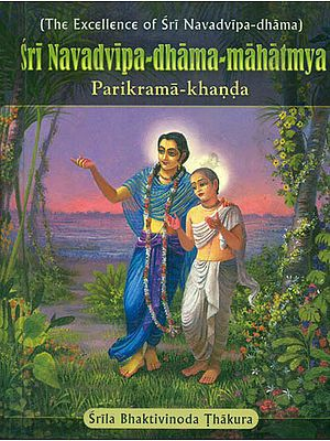 Sri Navadvipa Dhama Mahatmya: Parikrama Khanda (The Excellence of Sri Navadvipa Dhama)