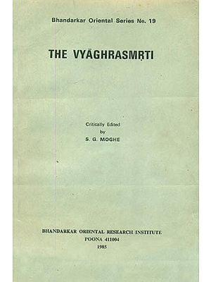 The Vyaghra Smrti (An Old and Rare Book)