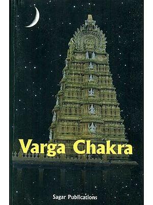 Varga Chakra