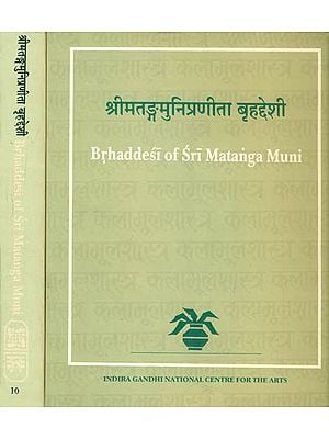 Brhaddesi of Sri Matanga Muni (Set of 2 Volumes)