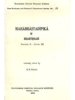 Mahabhasya Dipika of Bhartrhari (An Old and Rare Book)
