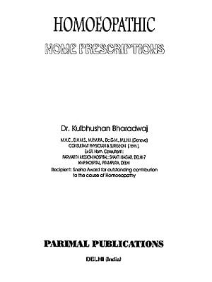 Homoeopathic (Home Prescriptions) - An Old Book