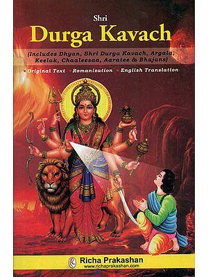 Shri Durga Kavach (In Roman)
