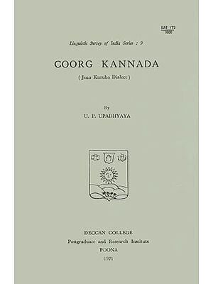 Coorg Kannada: Jenu Kuruba Dialect (An Old and Rare Book)