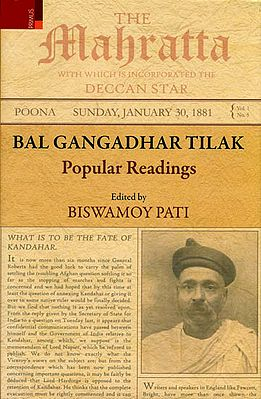 Bal Gangadhar Tilak (Popular Readings)