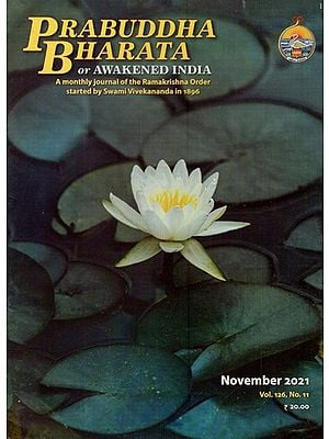 Reflections on Tantra: An Exhaustive Collection of Articles on Tantra