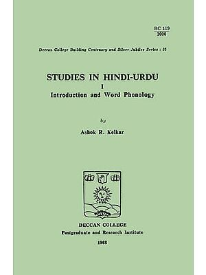 Studies in Hindi-Urdu (Introduction and Word Phonology)