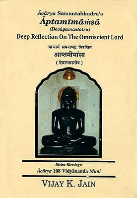 Acarya Samantabhadra's Aptamimamsa (Devagamastotra) - Deep Reflection on The Omniscient Lord