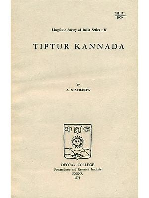 Tiptur Kannada (An Old and Rare Book)