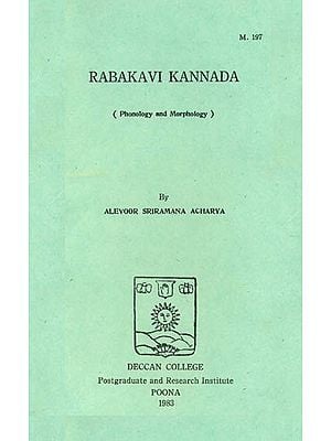 Rabakavi Kannada: Phonology and Morphology (An Old and Rare Book)