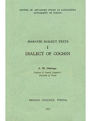 Dialect of Cochin (Marathi Dialect Texts)