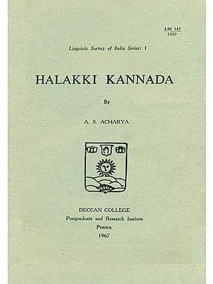 Halakki Kannada