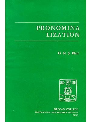 Pronomina Lization (An Old and Rare Book)