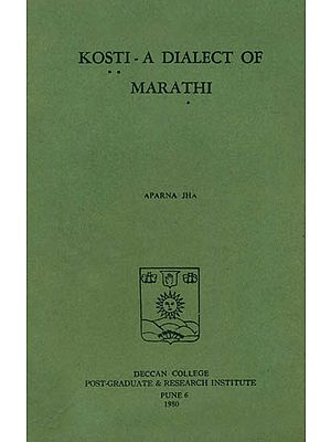Kosti - A Dialect of Marathi (An Old and Rare Book)