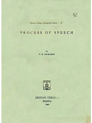 Process of Speech (An Old and Rare Book)