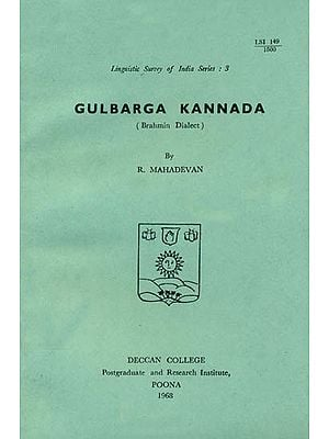 Gulbarga Kannada: Brahmin Dialect (An Old and Rare Book)