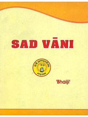 Sad Vani: A Collection of Teaching of Ma Anandamayi