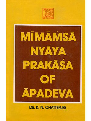 Mimamsa Nyaya Prakasa of Apadeva (An Old and Rare Book)