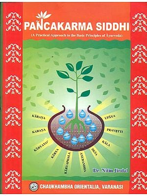 Pancakarma Siddhi (A Practical Approach to The Basic Principles of Ayurveda)