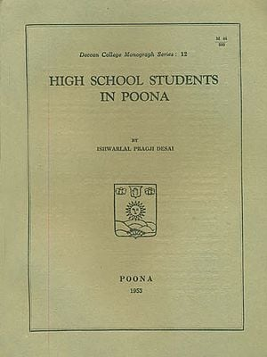High School Students in Poona