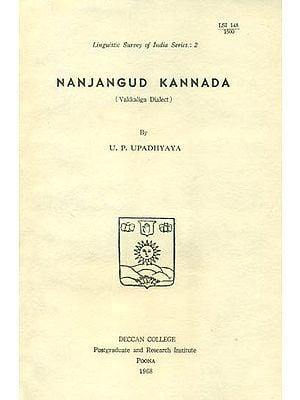 Nanjangud Kannada (Vakkaliga Dialect)