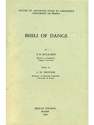 Bhili of Dangs (An Old and Rare Book)