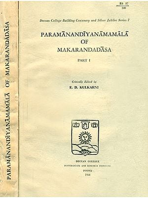 Paramanandiyanamamala of Makarandadasa - Set of 2 Volumes (An Old and Rare Book)