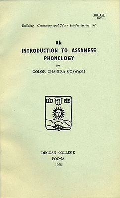 An Introduction to Assamese Phonology (An Old and Rare Book)