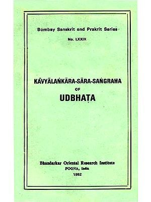 Kavyalankara Sara Sangraha of Udbhata (An Old and Rare Book)