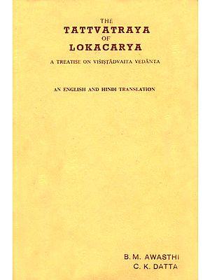 Tattvatraya of Lokacarya: A Treatise on Visistadvaita Vedanta (An Old and Rare Book)