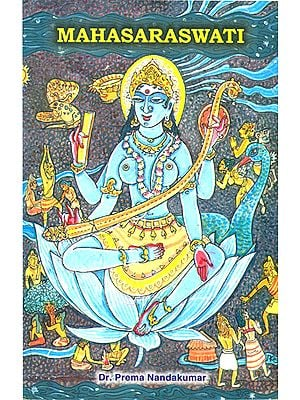 Mahasaraswati (The Perennial Spiritual Stream)