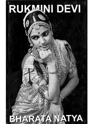 Rukmini Devi (Bharata Natya)
