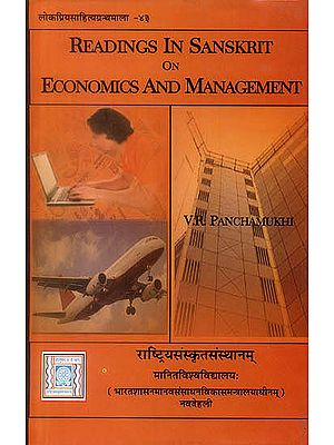 Readings in Sanskrit on Economics and Management