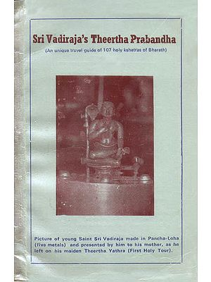 Sri Vadiraja's Theertha Prabandha: An Unique Travel Guide of 107 Holy Kshetras of Bharath (An Old and Rare Book)