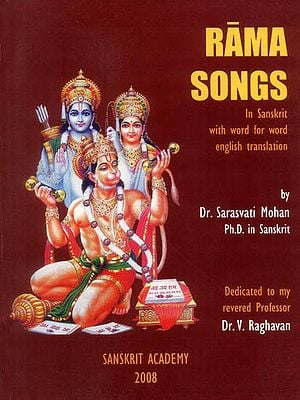 Rama Songs in Sanskrit