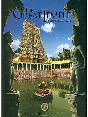 The Great  Temple of Madurai Meenakshi