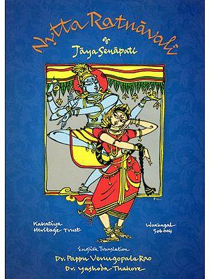 Nrtta Ratnavali of Jaya Senapati